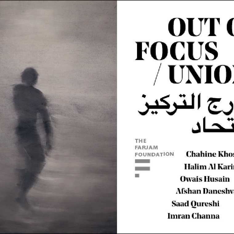 Out of Focus/Union